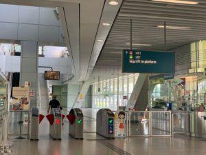新加坡捷運